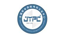 """技能人才培养使用机制""""革命""""大幕已起,JYPC在路上"""